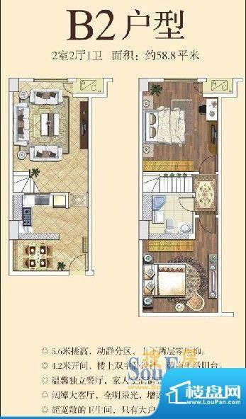 东南悦城户型图B2户型 2室2厅1面积:58.80平米