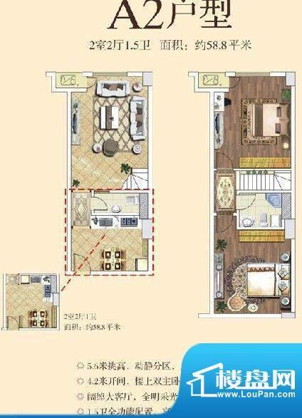 东南悦城户型图A2户型 2室2厅2面积:58.80平米