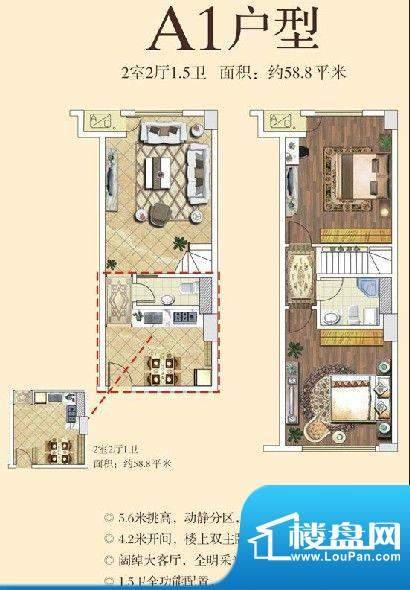 东南悦城户型图A1户型 2室2厅2面积:58.80平米