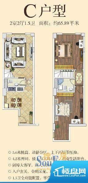 东南悦城户型图C户型 2室2厅2卫面积:65.89平米