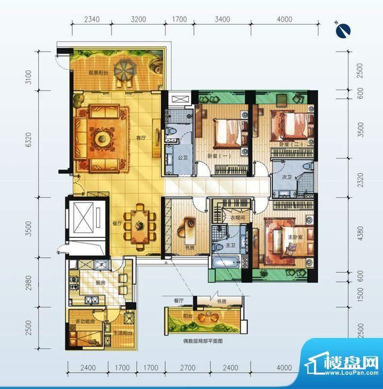 中信红树湾户型图5-1-01户型 4面积:171.00平米