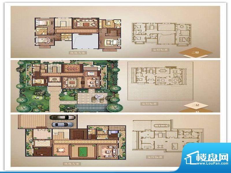 名流御园户型图E户型 4室3厅3卫面积:530.00平米