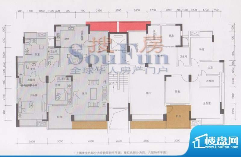 世纪名城户型图金枝玉叶 4室2厅面积:134.76平米