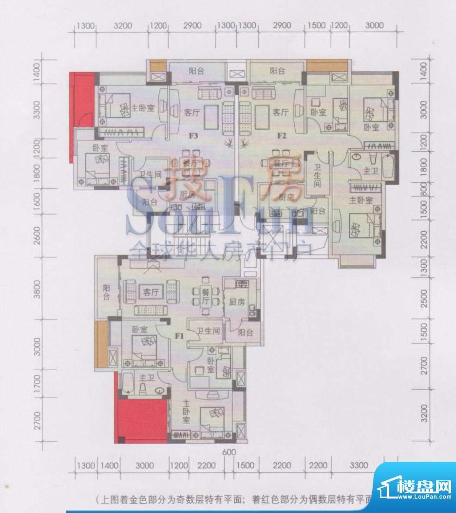 世纪名城户型图春华秋实F型住宅面积:93.56平米