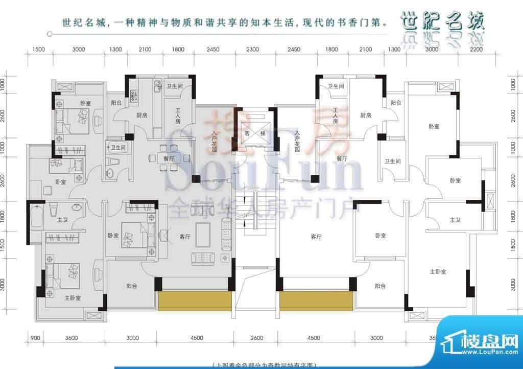 世纪名城户型图水木清华3 5室3面积:217.84平米
