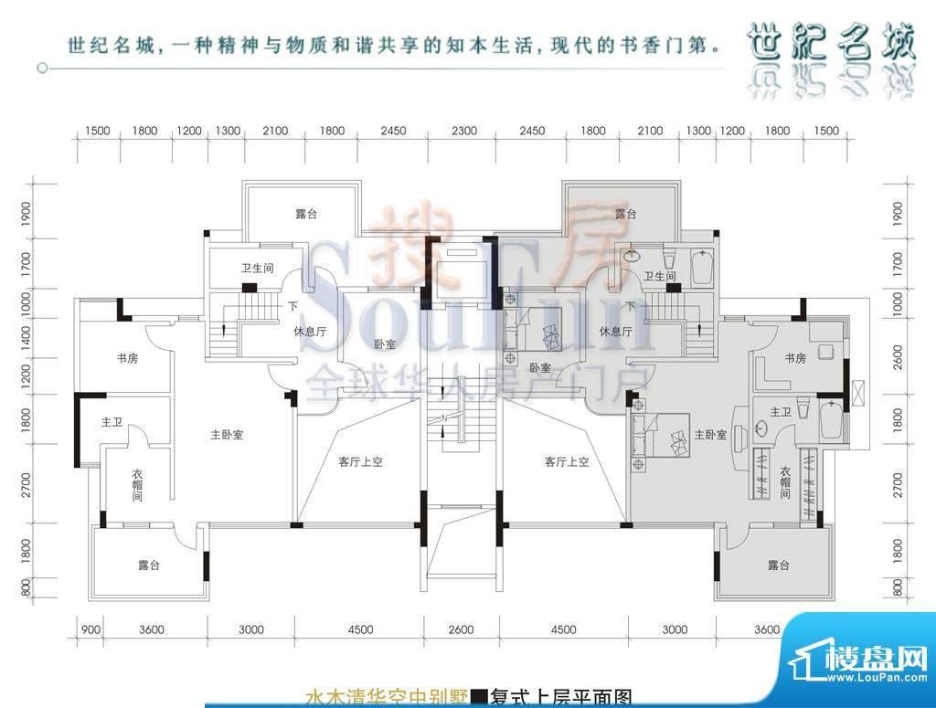 世纪名城户型图水木清华2 5室3面积:217.84平米