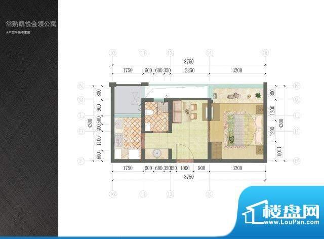 凯悦金领公寓户型图J户型平面布