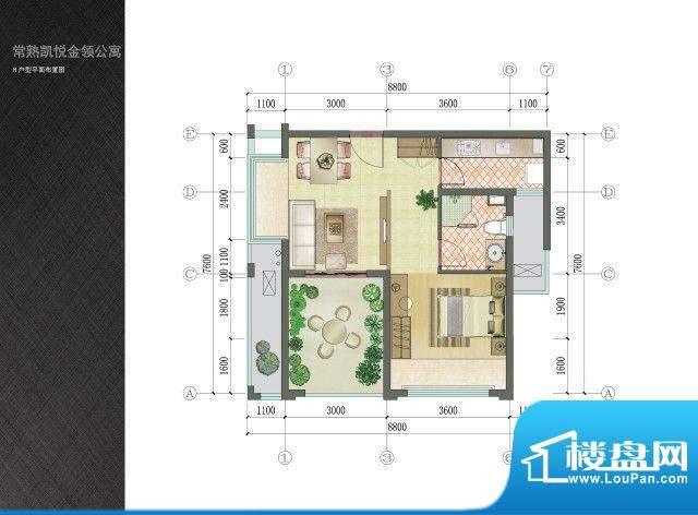 凯悦金领公寓户型图H户型平面布