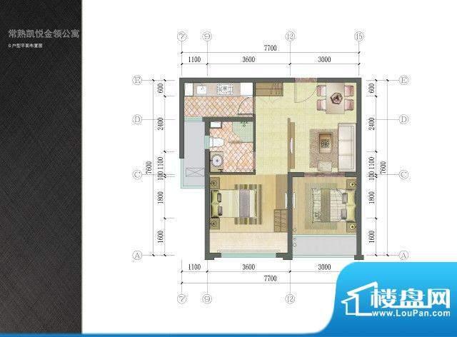 凯悦金领公寓户型图G户型平面布