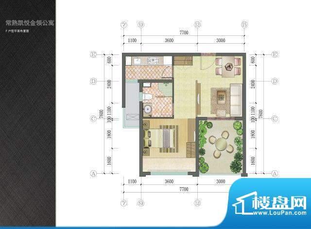 凯悦金领公寓户型图F户型平面布