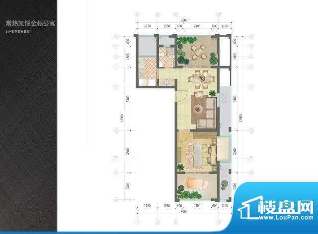 凯悦金领公寓户型图E户型