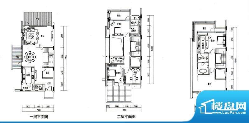 华发水郡户型图Td户型(联排)面积:256.68平米