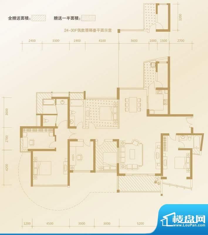 凤凰海域户型图A2户型 4室2厅3面积:230.42平米