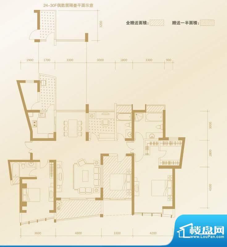 凤凰海域户型图B2户型 4室2厅3面积:185.78平米