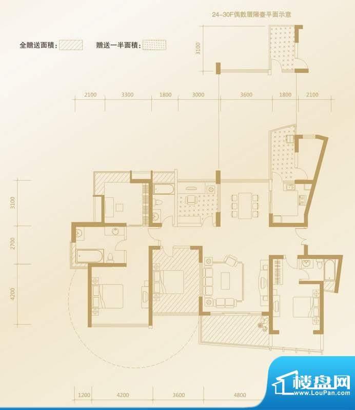 凤凰海域户型图C2户型 4室2厅3面积:190.31平米