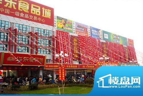 华东食品城二期交通图