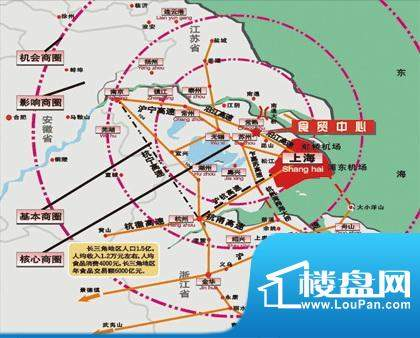 华东食品城二期效果图