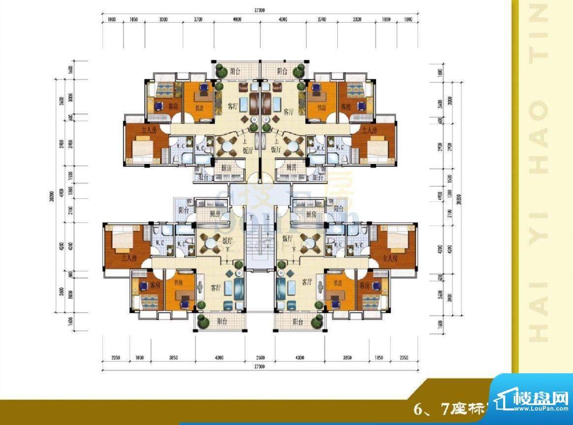 海逸豪庭户型图6、7座标准层