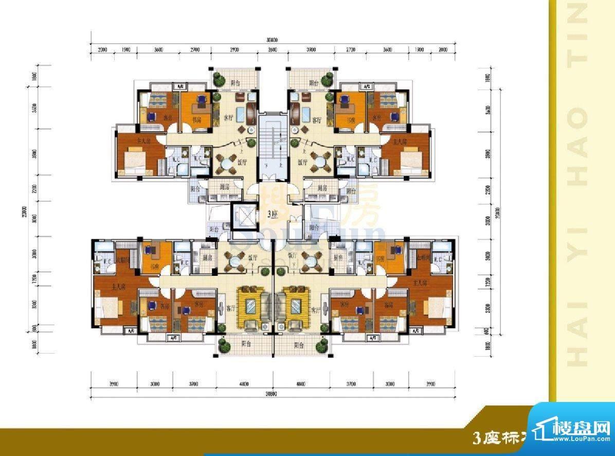 海逸豪庭户型图3座标准层