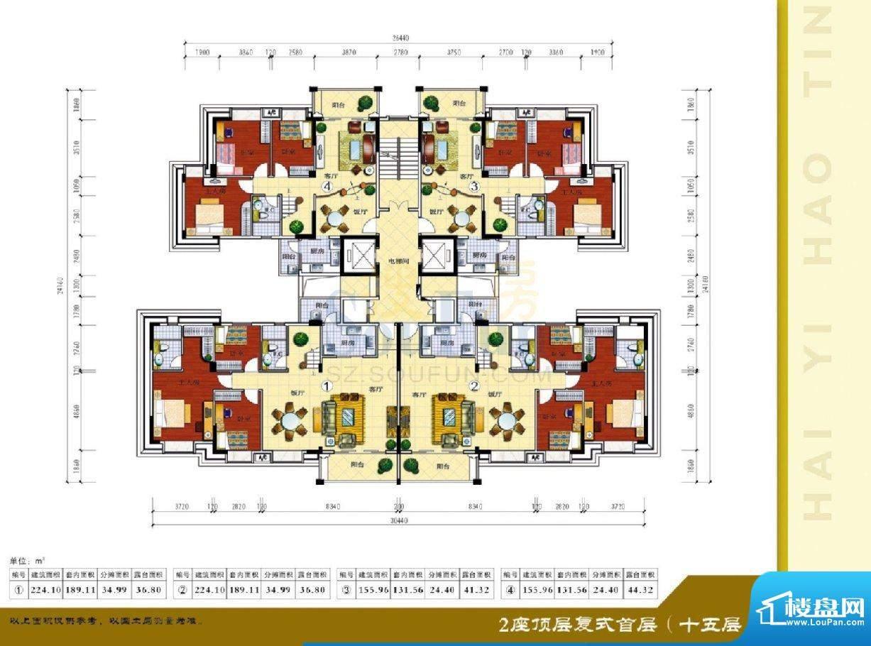 海逸豪庭户型图2座顶层复式首层
