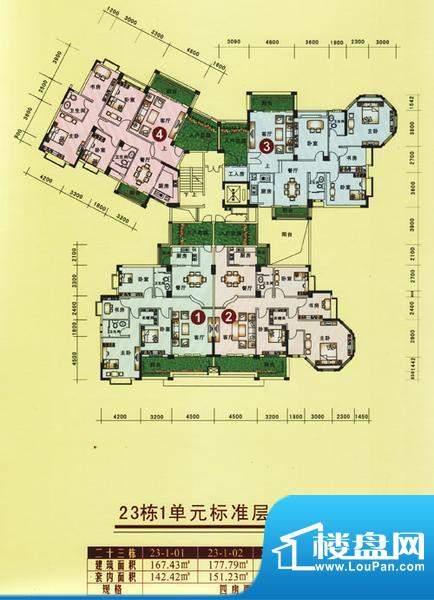 海逸豪庭户型图23栋1单元户型图面积:183.24平米