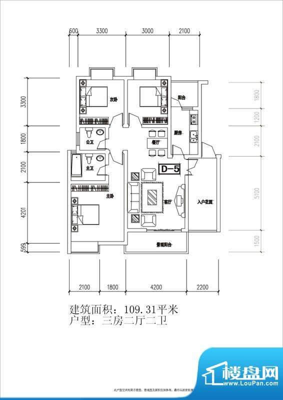 金澜半岛D5户型 3室面积:109.31m平米
