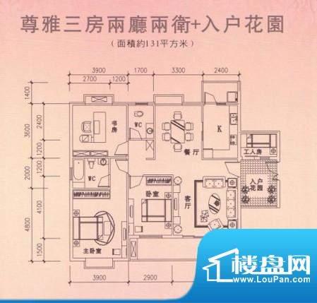 汇展华城户型3 面积:0.00m平米