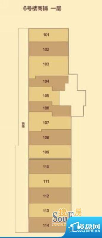 汇豪城6号楼1层户型面积:0.00m平米