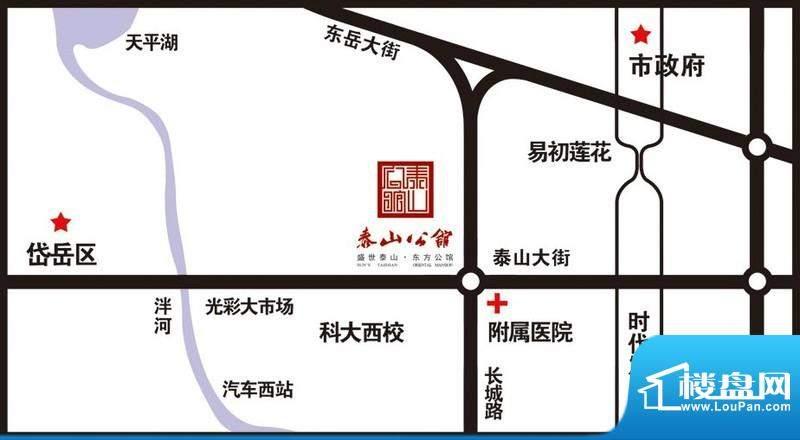 泰山公馆交通图