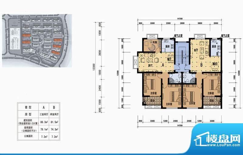 立丰·春天里户型图a 3室2厅1卫面积:86.30平米
