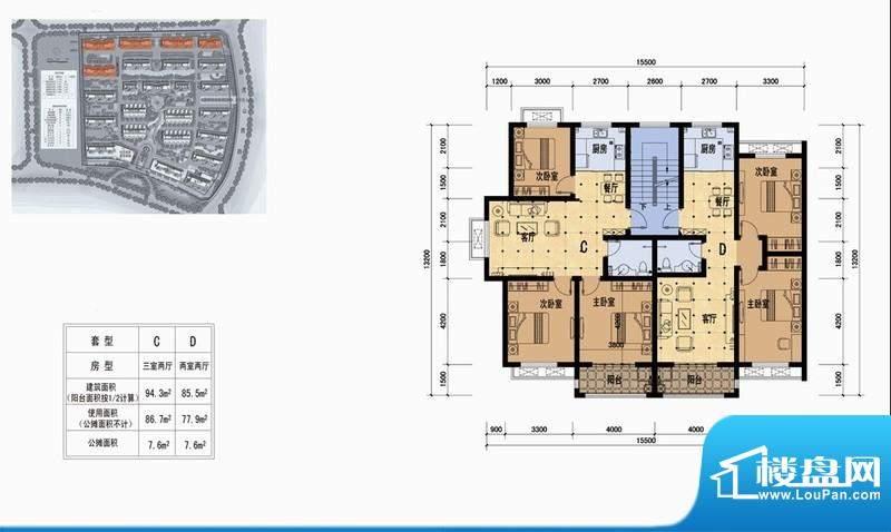 立丰·春天里户型图c 3室2厅1卫面积:94.30平米