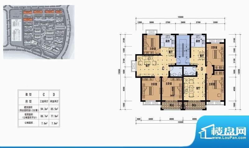 立丰·春天里户型图d 2室2厅1卫面积:85.50平米
