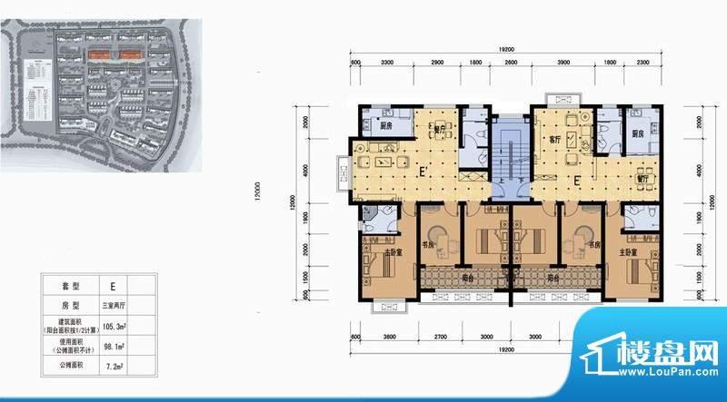 立丰·春天里户型图e 3室2厅1卫面积:105.30平米
