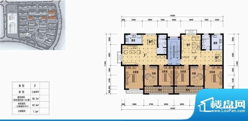 立丰·春天里户型图f 3室2厅1卫面积:99.70平米