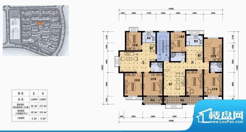 立丰·春天里户型图h 3室2厅1卫面积:137.40平米