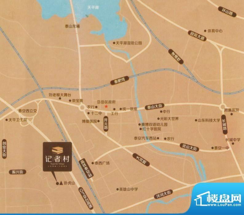 泰安市楼盘地图