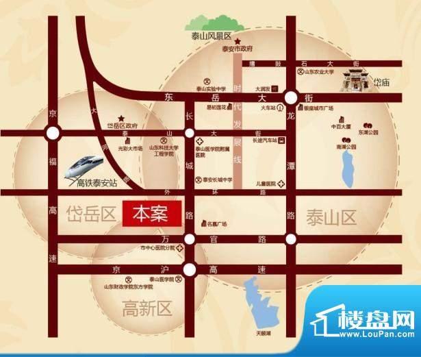 泰安·恒大城交通图