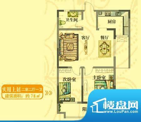 安居·上上城户型图sy 2室2厅1面积:78.00平米