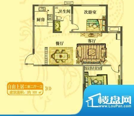 安居·上上城户型图zy 2室2厅1面积:101.00平米