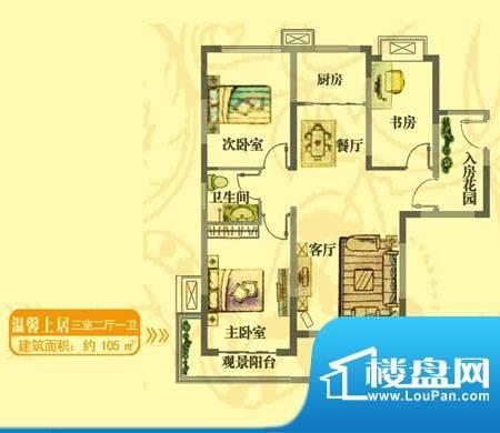 安居·上上城户型图wx 3室2厅1面积:105.00平米