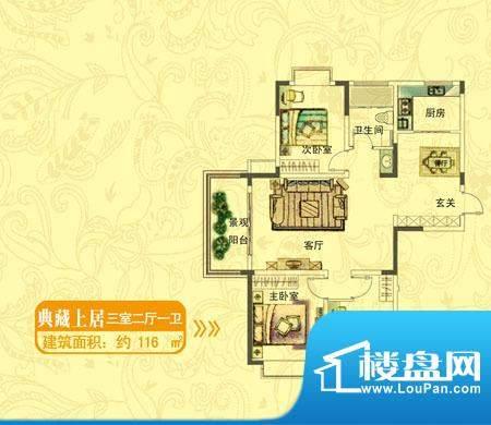 安居·上上城户型图dc 3室2厅1面积:116.00平米