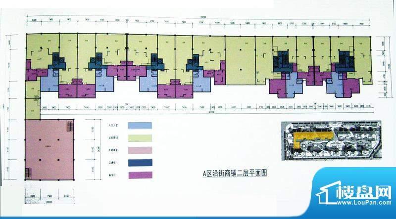 龙城国际户型图15