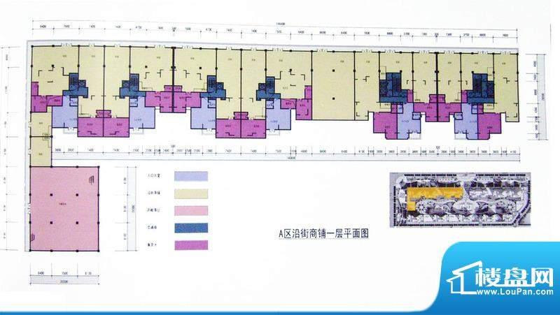 龙城国际户型图14