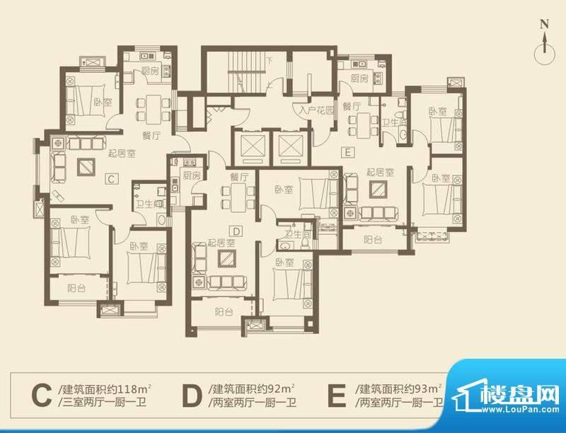 华新·新城户型图5 2室2厅1卫1面积:92.00平米