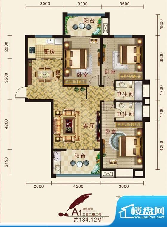 泰豪名城户型图a1 3室2厅2卫1厨面积:134.12平米