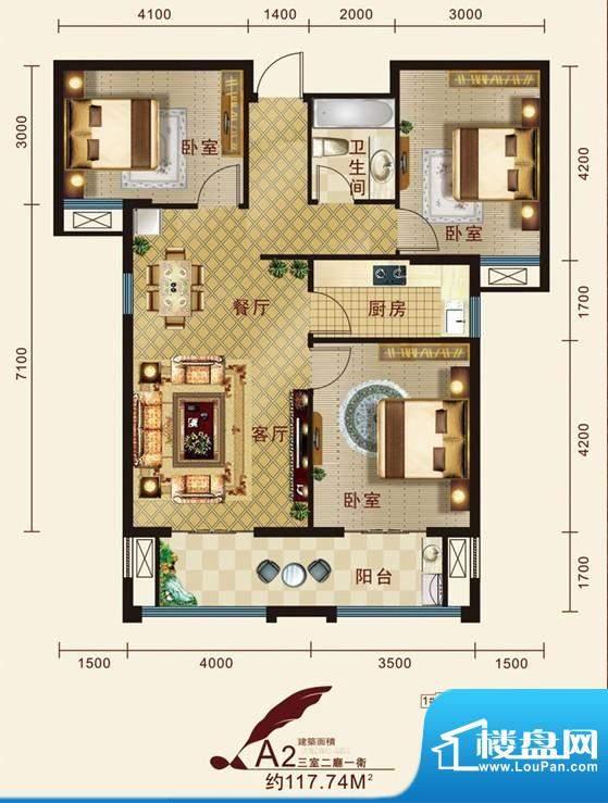 泰豪名城户型图a2 3室2厅1卫1厨面积:117.74平米