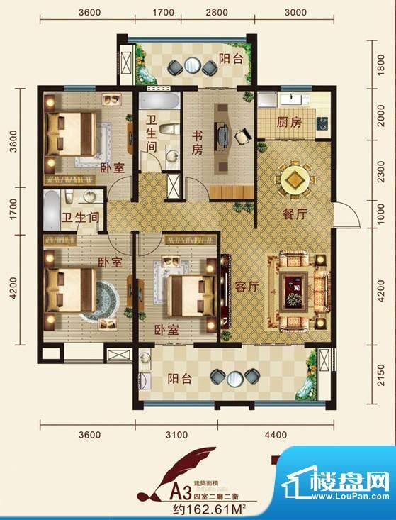 泰豪名城户型图a3 4室2厅2卫1厨面积:162.61平米