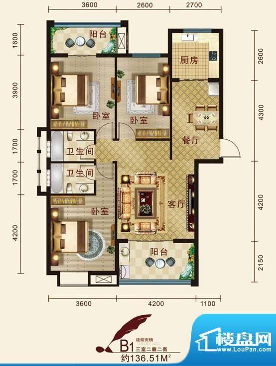 泰豪名城户型图b1 3室2厅2卫1厨面积:136.51平米