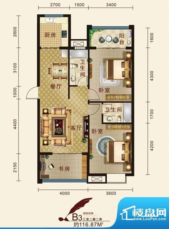 泰豪名城户型图b3 3室2厅2卫1厨面积:116.87平米