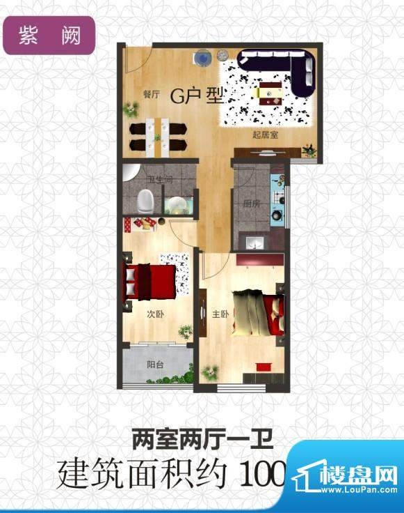 信德·彩世界户型图g 2室2厅1卫面积:100.06平米